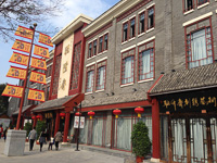 Shops at the ancient cultural street Jinmenguli (津门故里,) Tianjin (天津,) China