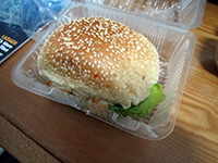 Chicken and Chinese ham burger for 5RMB, in Hangzhou, China