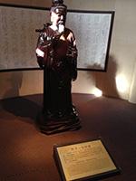 Statue of Sun Si Miao, famous 'medicine' brewer