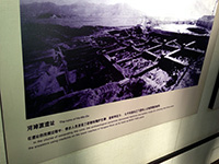 Medicine Museum picture of an archaeological dig