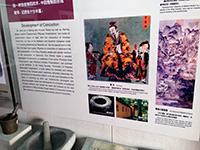 Medicine Museum description of process
