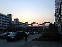 Zhejiang University's Zijingang campus roof thing